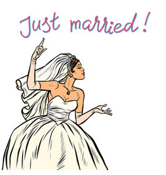 bride just married vector image