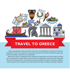Greece travel poster of greek culture famous vector