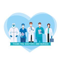 Set doctors in heart vector