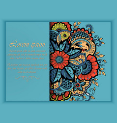 Wedding invitation card with vector