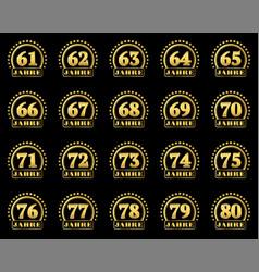 number award v2 de 61-80 vector image vector image
