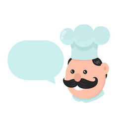 funny smiling cook with talking dialog vector image