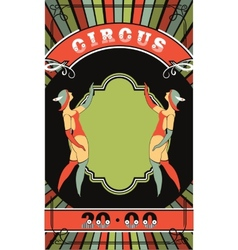 circus dancer poster vector image vector image
