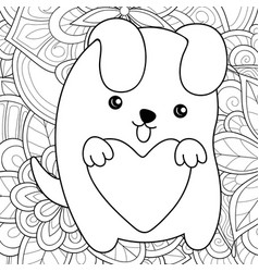Adult coloring bookpage a kawaii dog on the vector