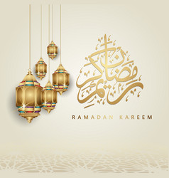 Luxurious design ramadan kareem with arabic vector