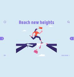 Careerist reach goal walk over heads website vector