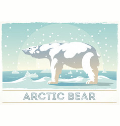 polar bear stands on snow looking into the vector image
