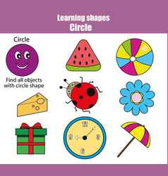 educational children game kids activity learning vector image vector image