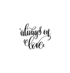 always in love hand lettering inscription vector image