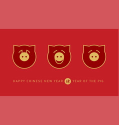 happy new year 2019 year pig chinese vector image