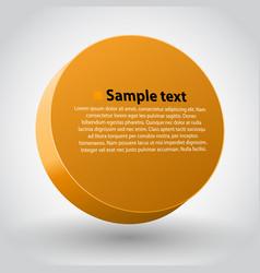 yellow three dimensions circle vector image