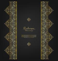 Arabesque pattern floral backdrop background vector