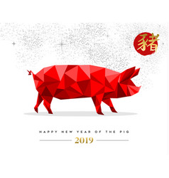 Chinese new year 2019 low poly red pig card vector