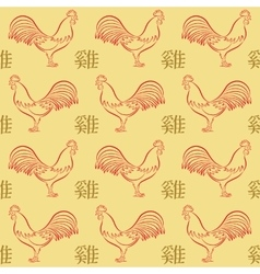Holiday seamless pattern Chinese New Year vector image