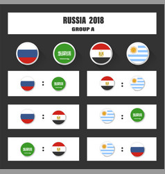 match schedule 2018 final draw results table vector image