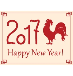 red rooster for year 2017 vector image