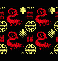 seamless dragons pattern vector image
