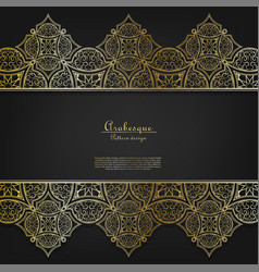Arabesque pattern floral style background template vector