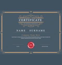 certificate achievement frame border elegant vector image