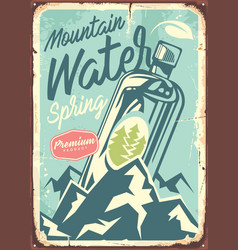 mountain water sign design vector image