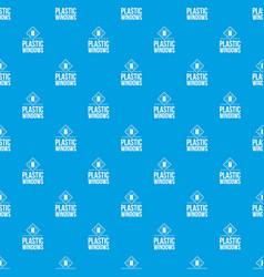 plastic window pattern seamless blue vector image