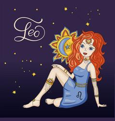 zodiac girl sign vector image