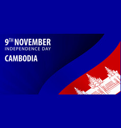 Independence day of cambodia flag and patriotic vector