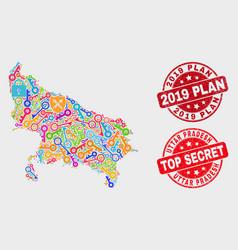 Composition safeguard uttar pradesh state map vector