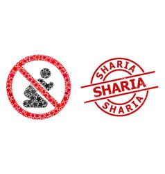 Forbid praying man star mosaic and sharia distress vector