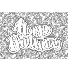 happy birthday greeting card 7 vector image