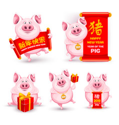 Cartoon chinese pigs set vector