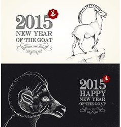 Chinese New year of the Goat 2015 vintage sketch vector image