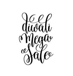 diwali mega sale black calligraphy hand lettering vector image