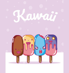 Ice cream cute kawaii cartoons vector