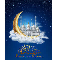 Mosque with golden crescent and stars vector