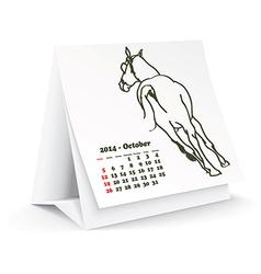October 2014 desk horse calendar vector image vector image