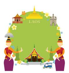Laos landmarks traditional dance frame vector