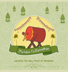 Marhaban yaa ramadhan with bedug vector