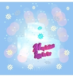 Merry Christmas background with decoration and vector