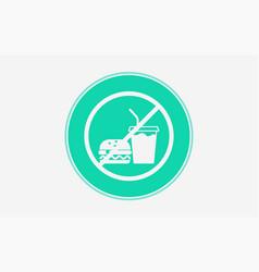 no eat icon sign symbol vector image