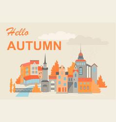 a european city in autumn vector image