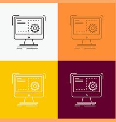 command computer function process progress icon vector image