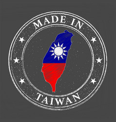 Made in taiwan template vector