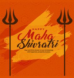 Maha shivratri festival with trishul vector