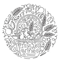 shavuot jewish holiday coloring page vector image