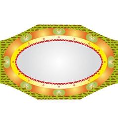 Vanity mirror vector