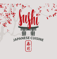 Banner with inscription sushi vector