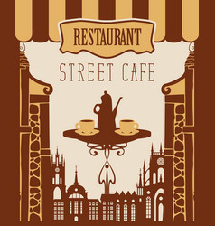 banner for street cafe with table and hot tea vector image