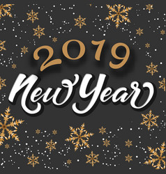 happy new 2019 year holiday volumetric vector image