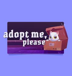 homeless pets adoption cartoon banner animal help vector image